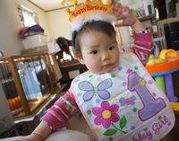 1stbirthdaygirl.jpg
